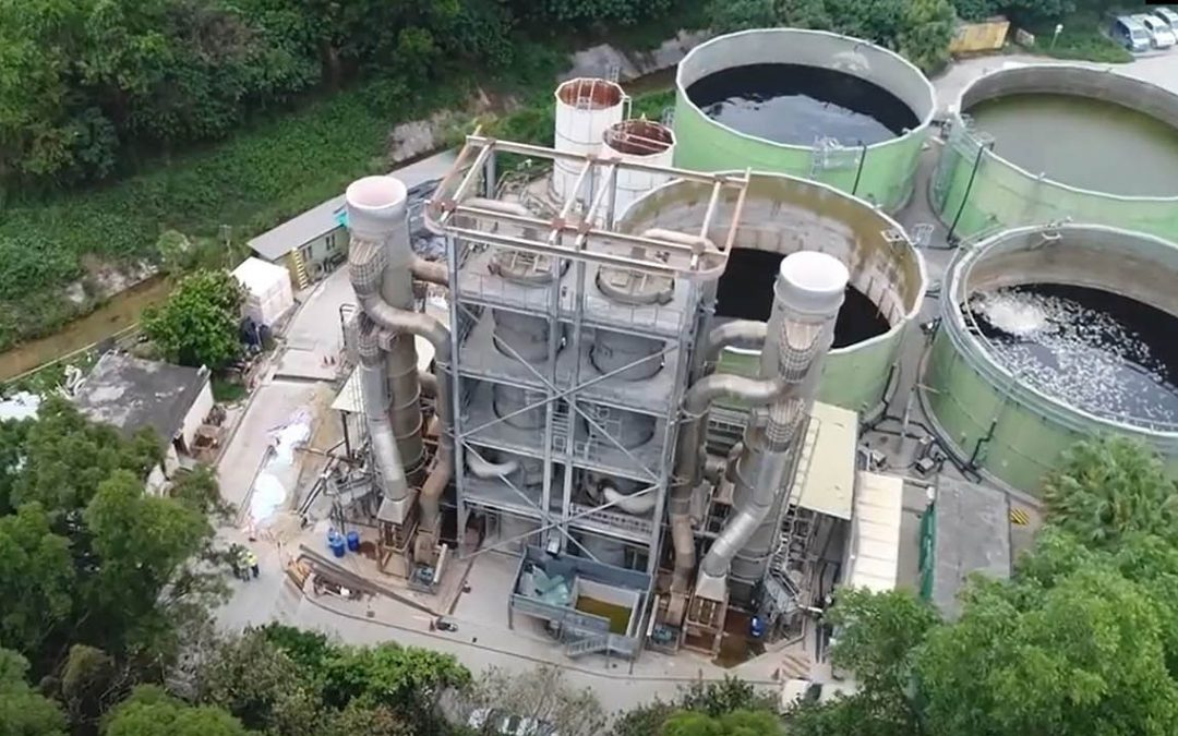 Hydrogen Recovery Demonstration Facility